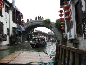 Doesn't it look like Venice? #ZhuJiaJiao